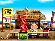 Click to Play Wanko Soba Tower